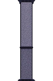 Image of 38mm Black Woven Nylon