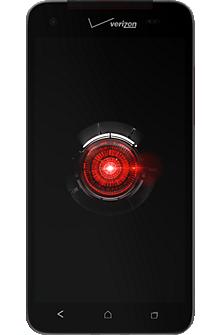 no longer supported htc devices verizon wireless rh verizonwireless com Verizon HTC Incredible 2 HTC Incredible 2 Cases