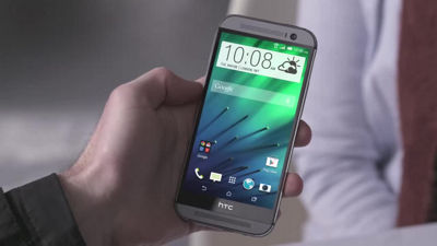 The all new HTC One (M8) - Motion Launch