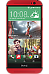 HTCall new HTC One (M8) in Glamour Red