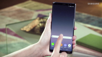 Samsung Galaxy Note8 - Finding Your IMEI