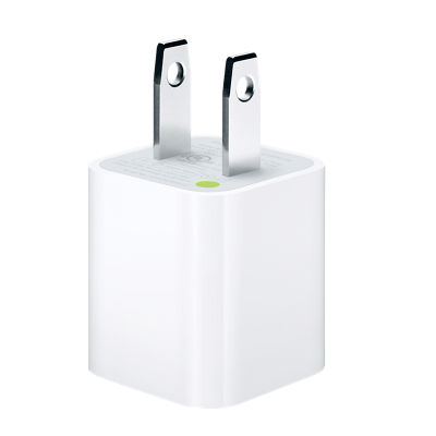 Image of 5W USB Power Adapter