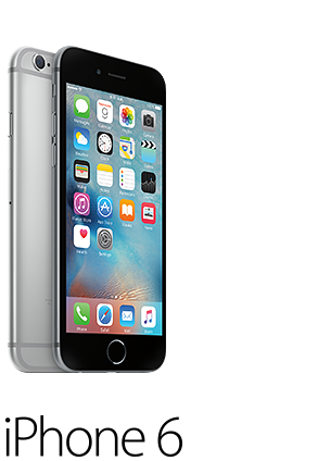 iphone 6 verizon wireless iphone 6s amp iphone 6s plus on the verizon wireless network 15108