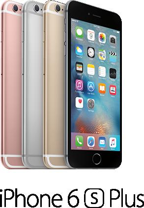 دانلود رام رسمی iPhone 6s Plus IOS 9.2