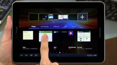 Galaxy™ Tab 7.7 Customization