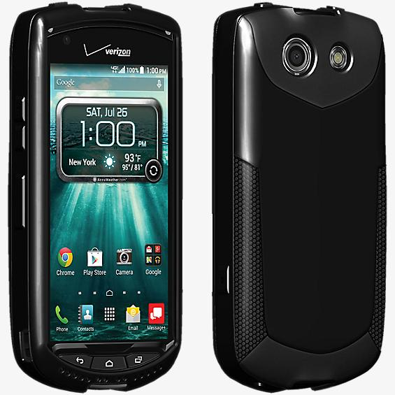 High Gloss Silicone Cover for Kyocera Brigadier- Black