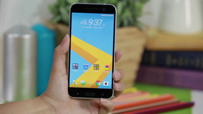 Photo Gallery on Your HTC 10