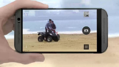 Camera Effects with UFocus on Your HTC One® remix