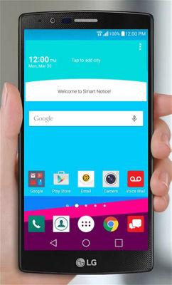 Mobile Hotspot Setup on Your LG G4™