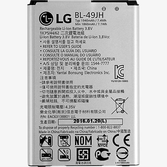 Standard Replacement Battery for LG K4™