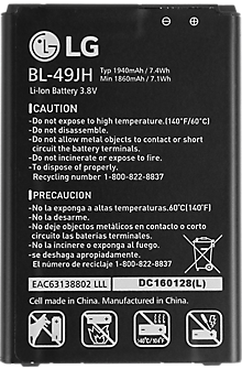 Standard Replacement Battery for LG Optimus Zone 3 | Verizon
