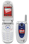 lg vx5200 support features verizon wireless rh verizonwireless com LG VX3300 LG VX8300