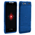 Verizon High Gloss Silicone Cover for Motorola DROID RAZR MAXX