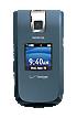 Nokia2605 Mirage