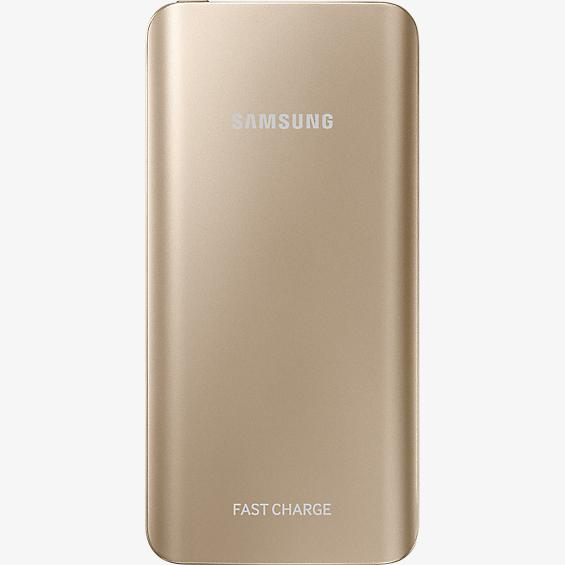 5200 mAh Fast Charger Battery Pack