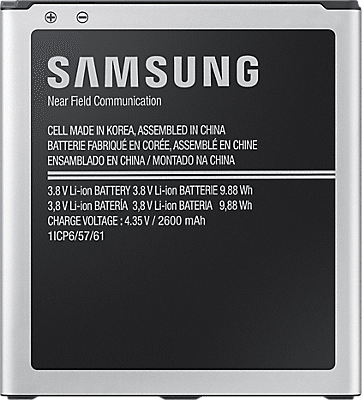 Replacement Battery for Galaxy J3