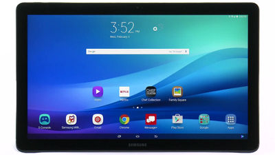 Samsung Galaxy View from Verizon Battery Tips and Tricks