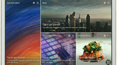Customizing Your Content Home Screens on the Samsung Galaxy Tab S