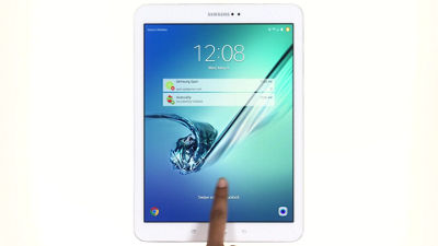 samsung galaxy tab s2 basic device navigation verizon wireless rh verizonwireless com Thong Tin Galaxy S2 HD Samsung Galaxy Stratosphere II